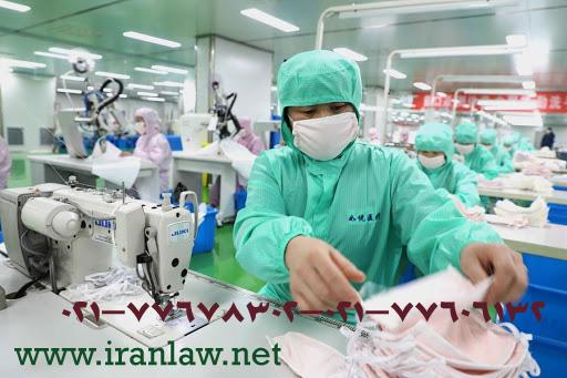 ثبت شرکت تولید ماسک